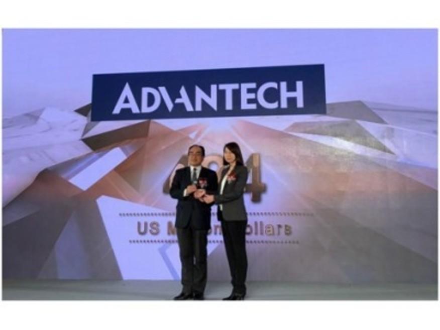 アドバンテック、Interbrand社が実施するBest Taiwan Global Brandランキングにおいて、BtoB IT企業の中で成長率No.1を達成!