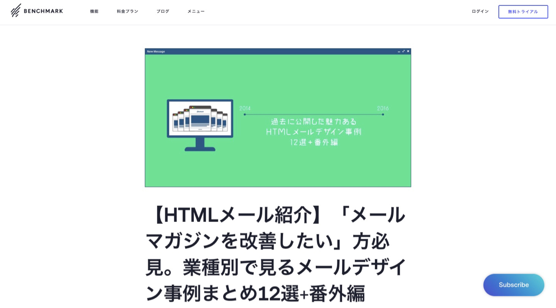 htmlmail_-_2.jpg