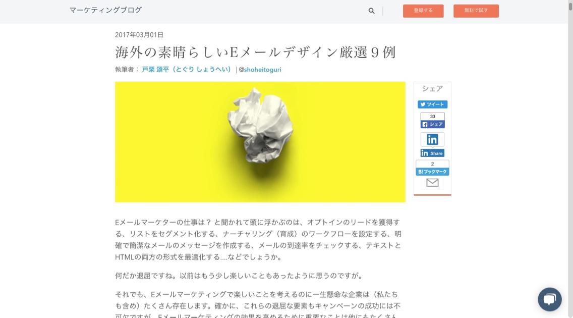 htmlmail_-_1.jpg