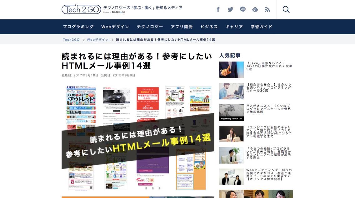 htmlmail_-_4.jpg