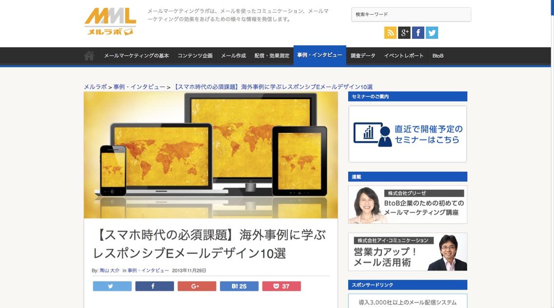 htmlmail_-_7.jpg