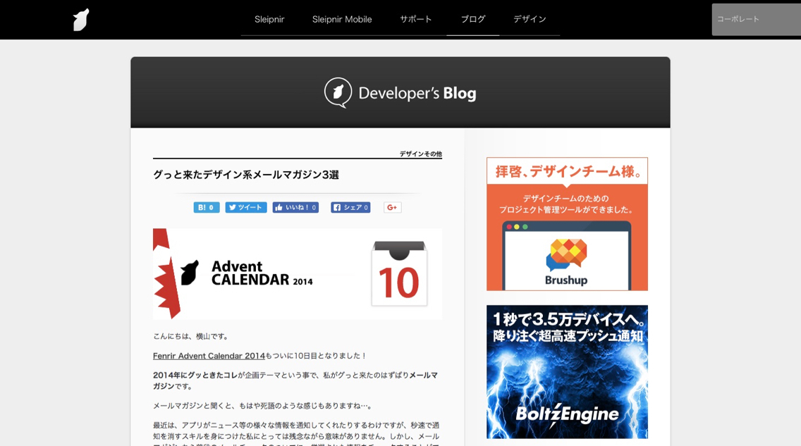 htmlmail_-_10.jpg