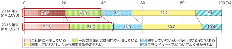 X-Tech_-_2.jpg