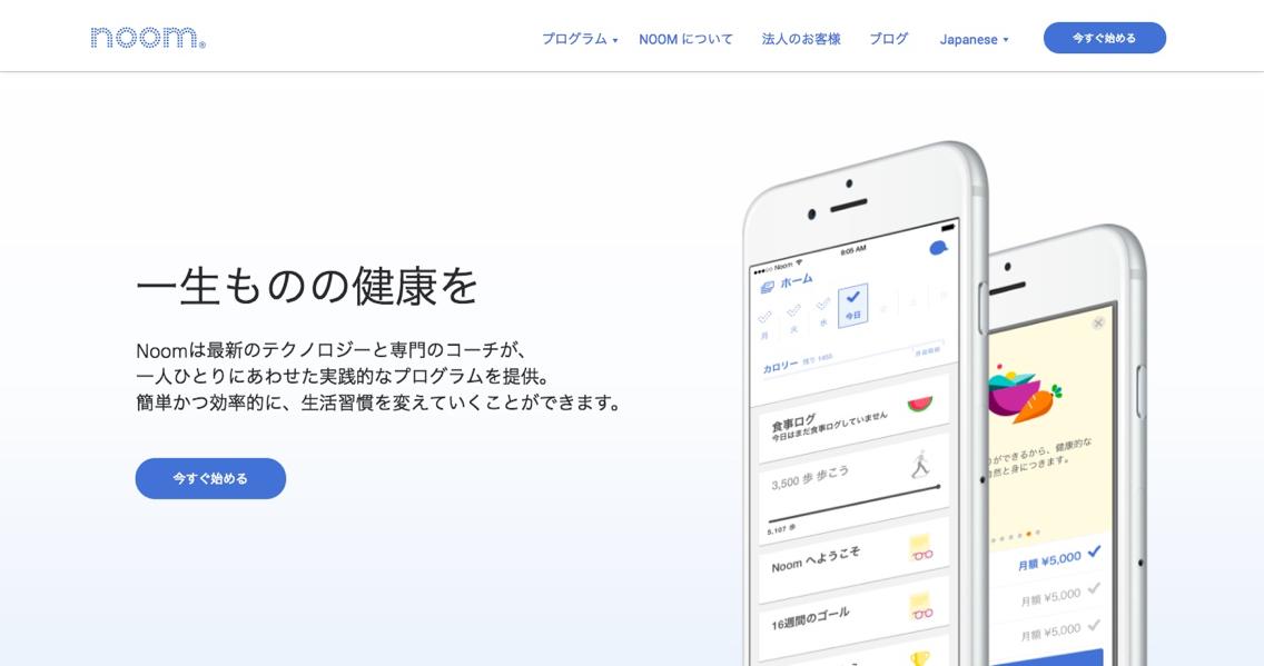 X-Tech_-_8.jpg