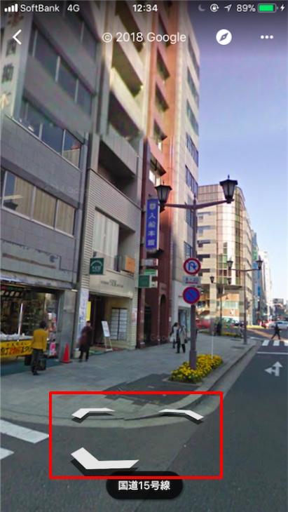 Googleストリートビュー_-_5.jpg