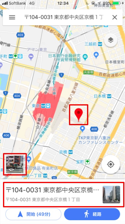 Googleストリートビュー_-_7.jpg