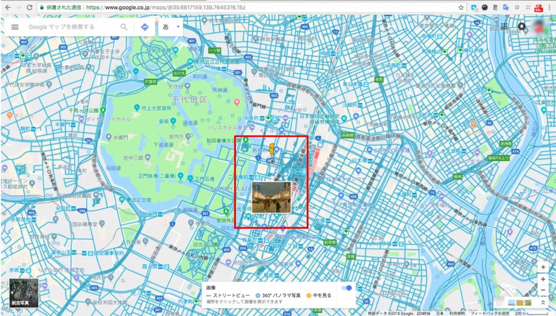 Googleストリートビュー_-_2.jpg