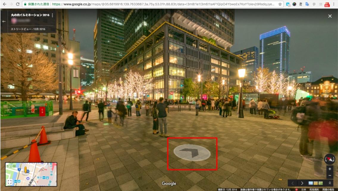 Googleストリートビュー_-_3.jpg