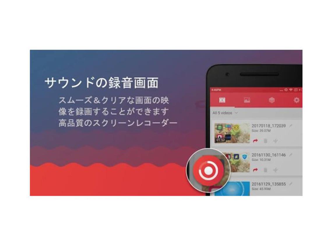 9cbe6a380fc82 Androidユーザー必見!スクリーンショット撮影にオススメの無料アプリ10 ...