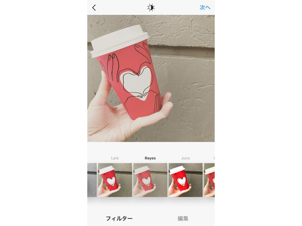 insta-filter_-_4.jpg