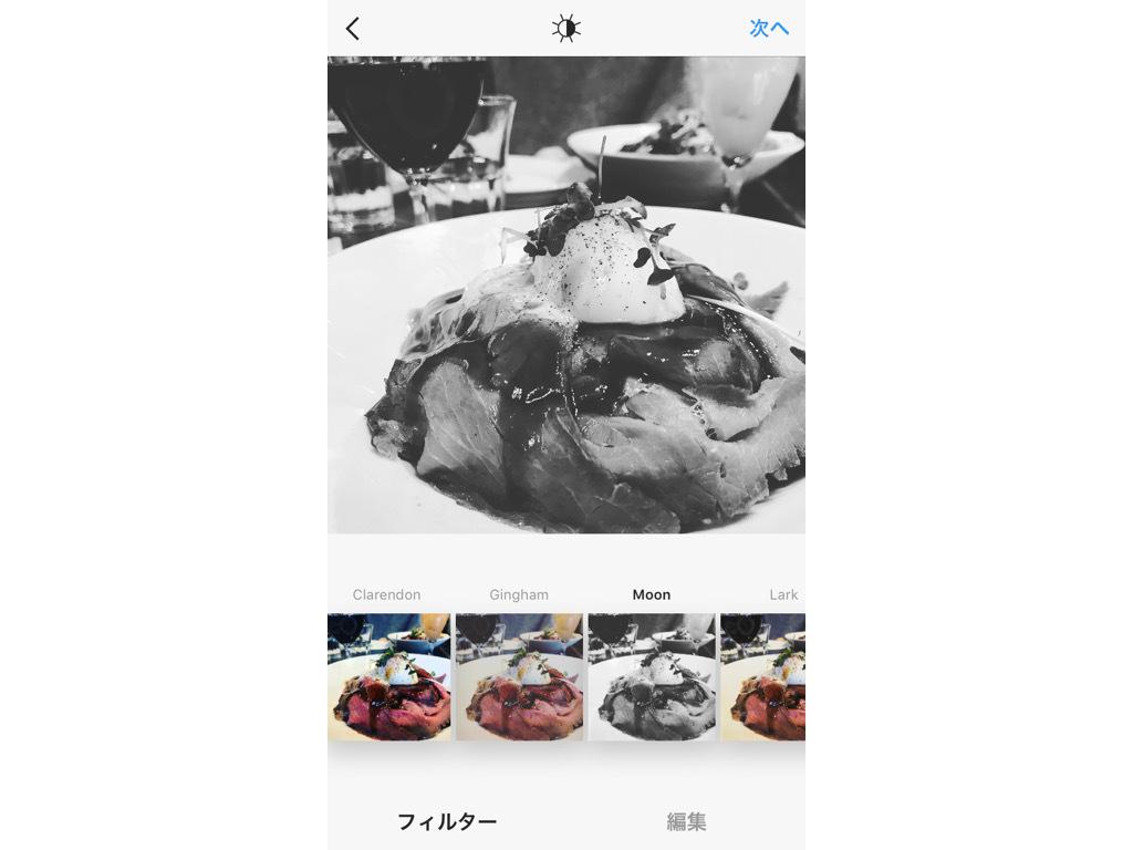 insta-filter_-_39.jpg