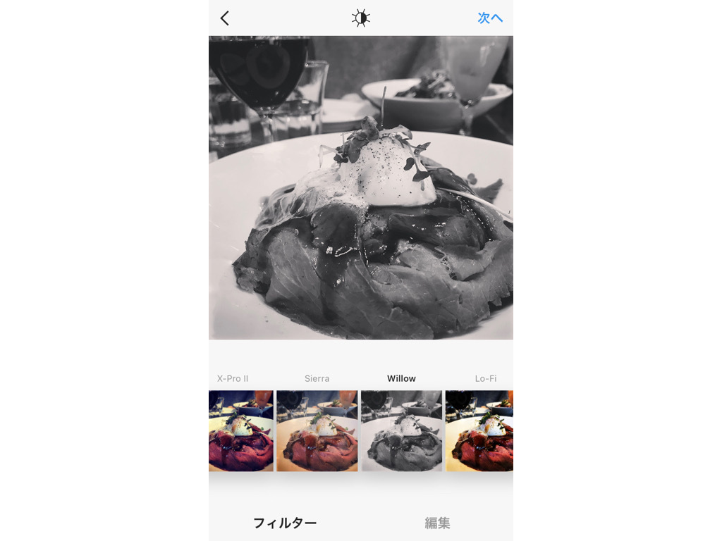 insta-filter_-_40.jpg