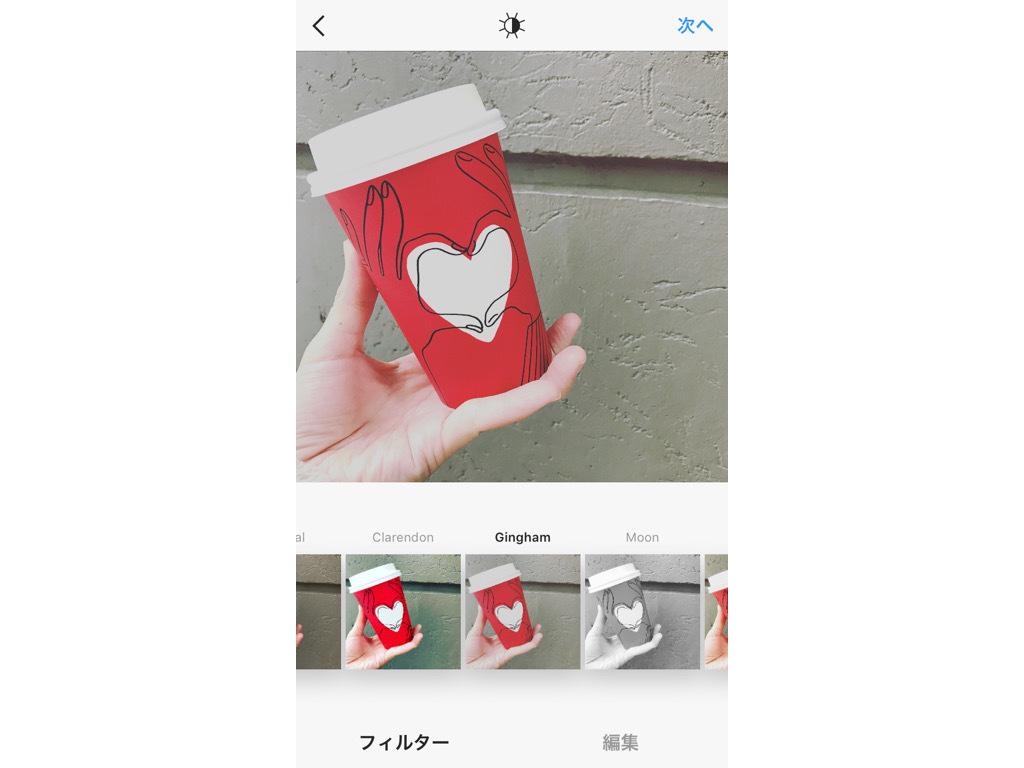insta-filter_-_2.jpg