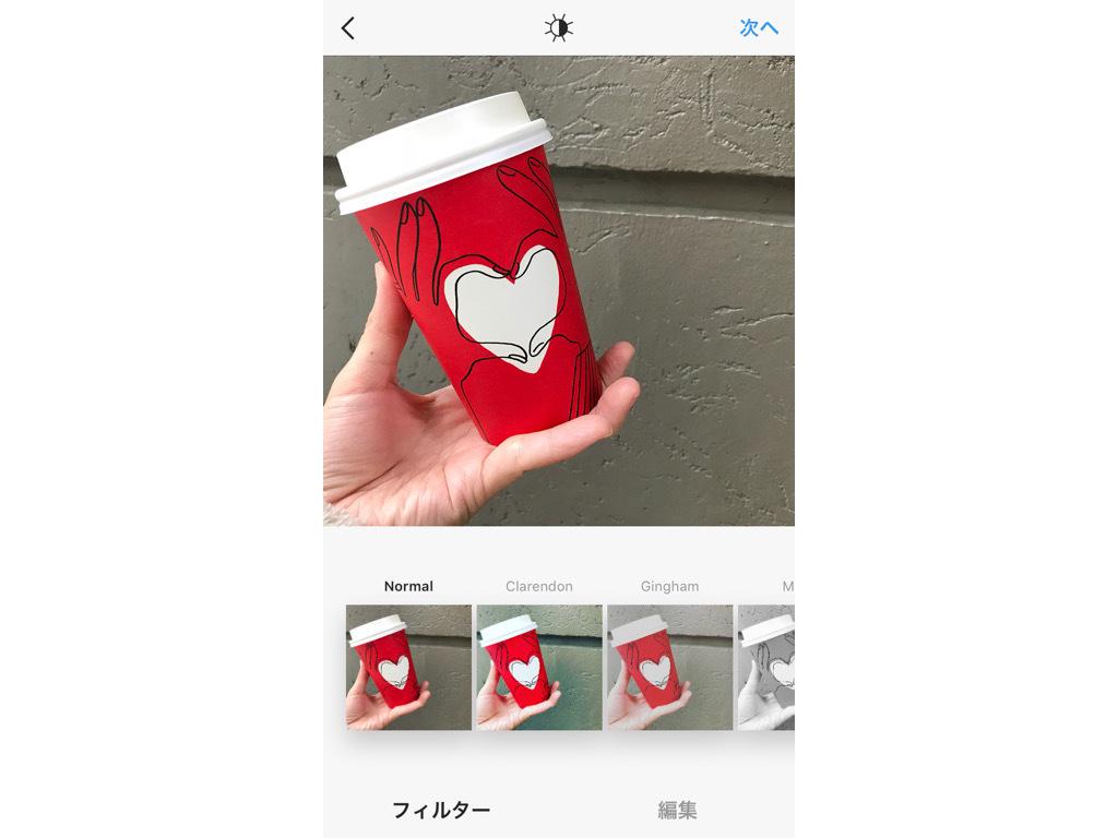insta-filter_-_1.jpg