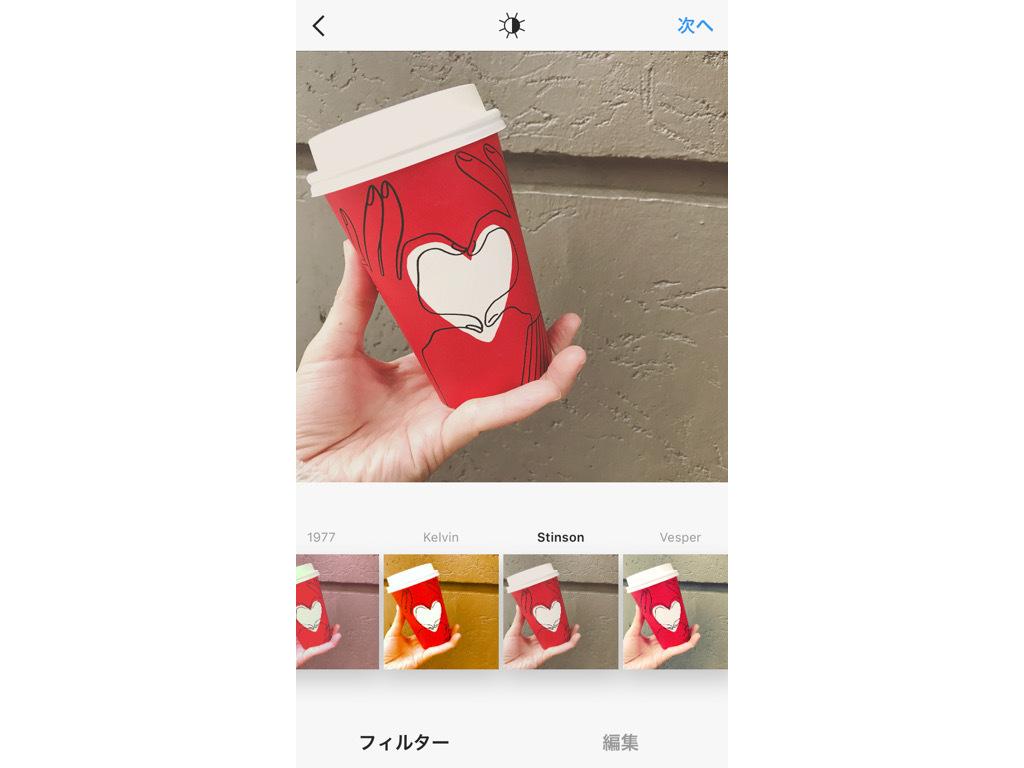 insta-filter_-_9.jpg