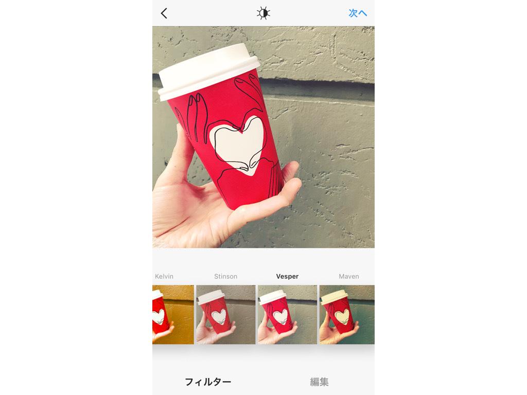 insta-filter_-_10.jpg