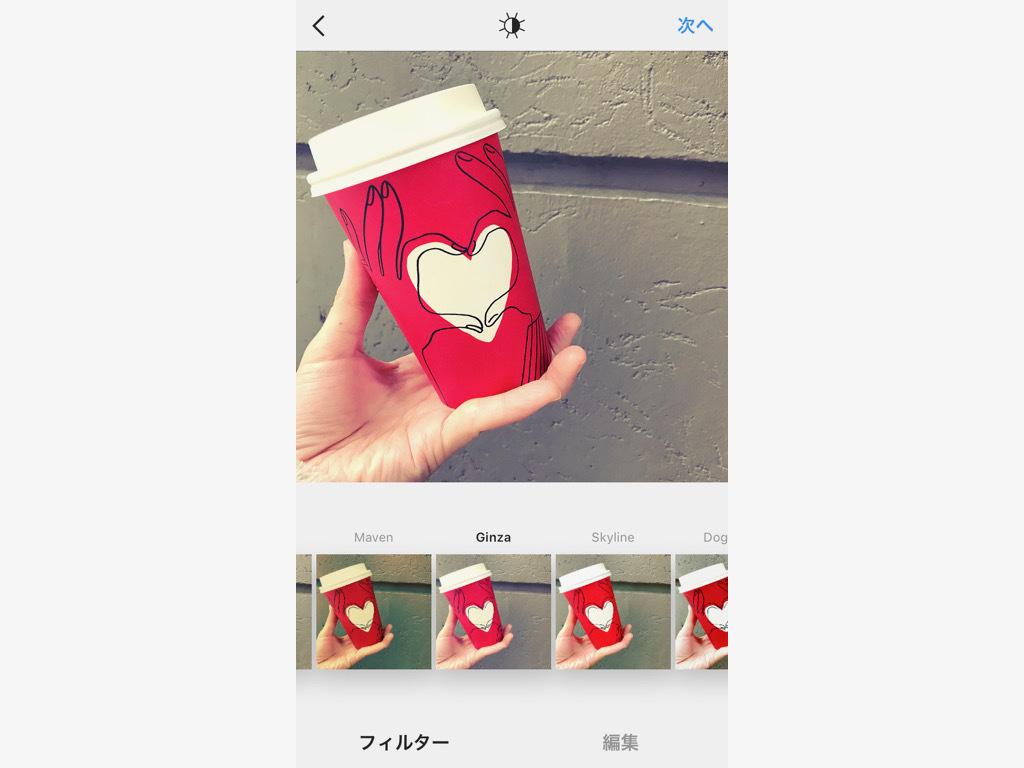 insta-filter_-_11.jpg