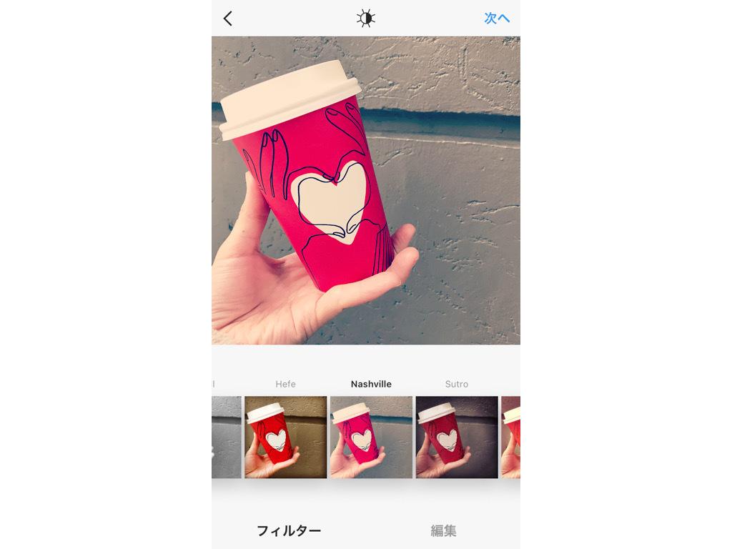 insta-filter_-_7.jpg