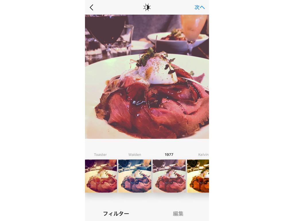 insta-filter_-_19.jpg