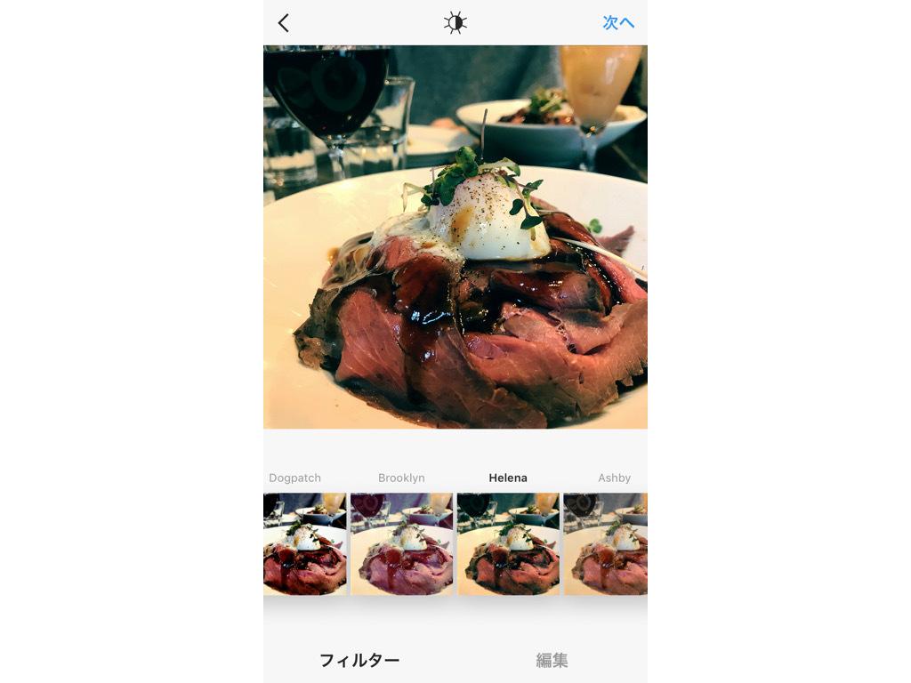 insta-filter_-_23.jpg