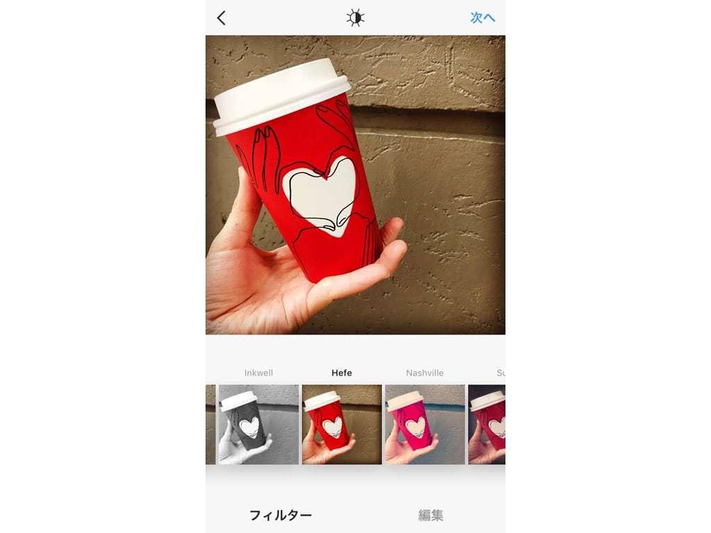 insta-filter_-_44.jpg