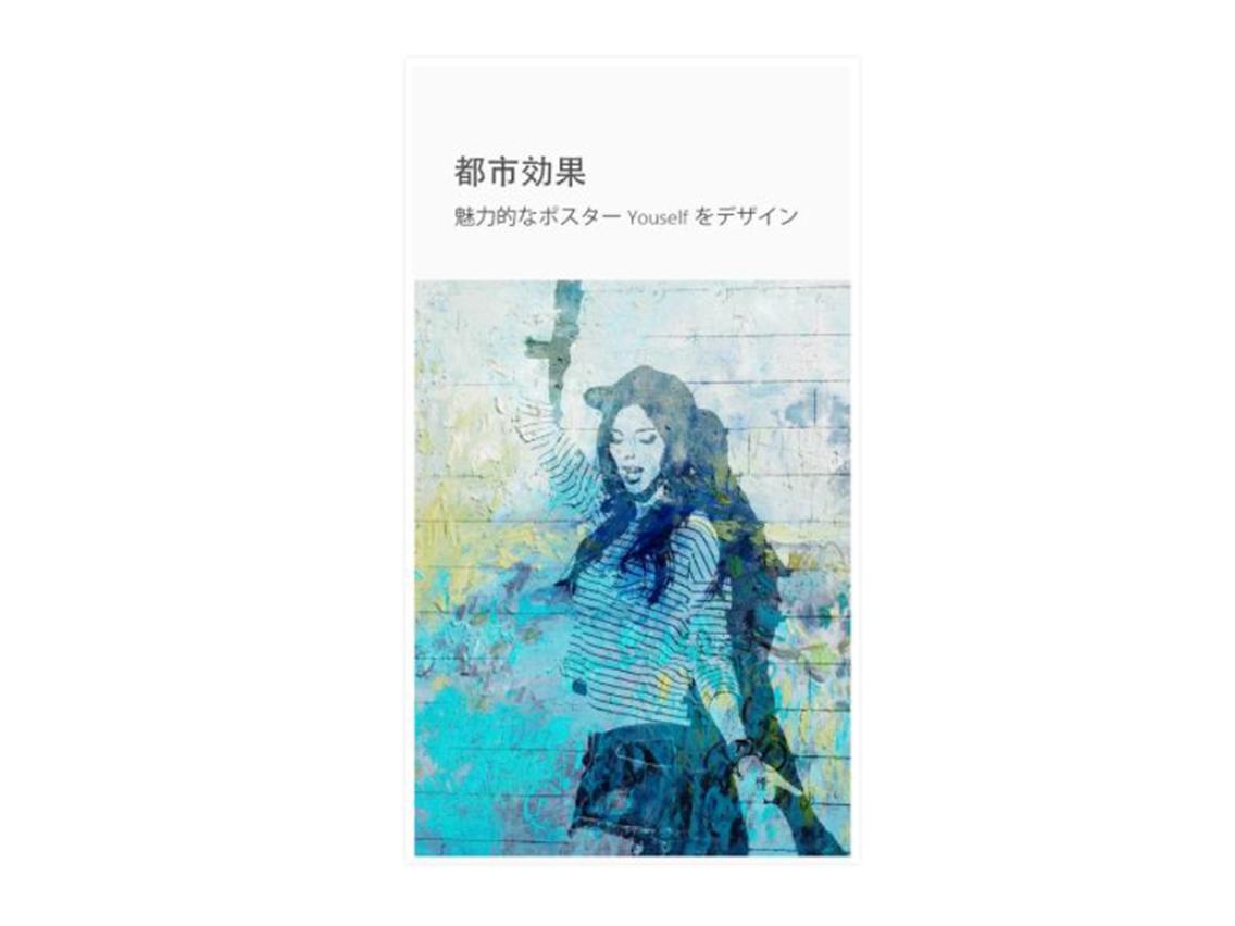 ToolWiz_Photos_-最強レタッチアーティファクト.png