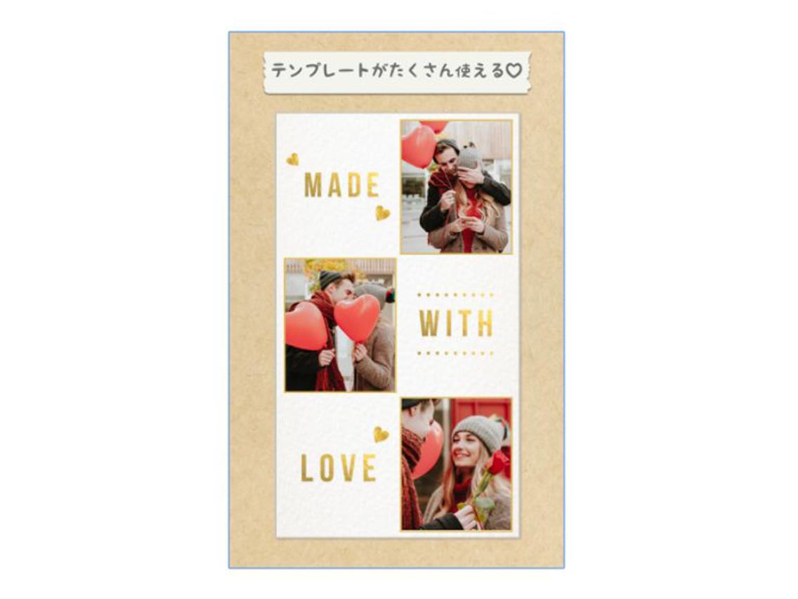 Pic_Collage_-_写真コラージュ.png
