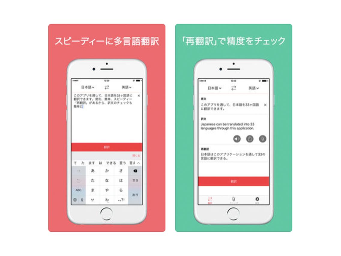 エキサイト翻訳_.png