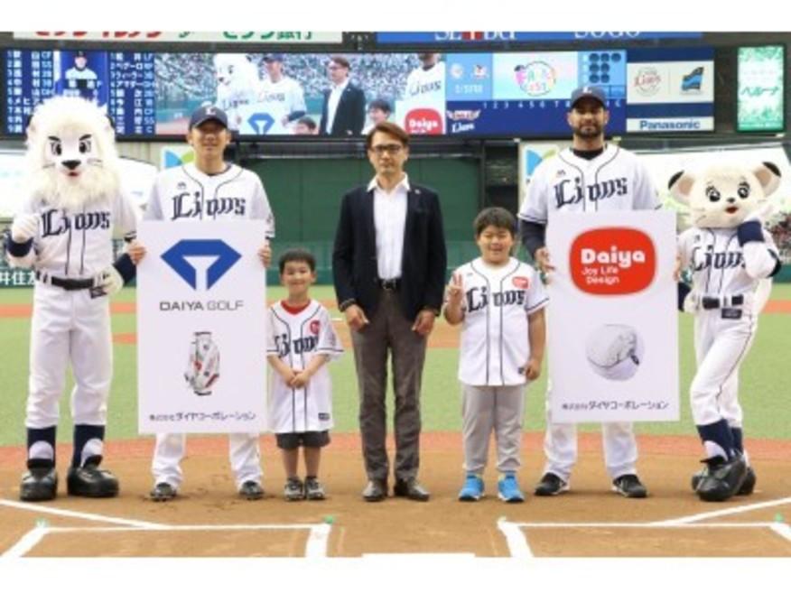 便利グッズでファミリーの暮らしを応援するダイヤコーポレーション 埼玉西武ライオンズと2018年スポンサー契約を締結