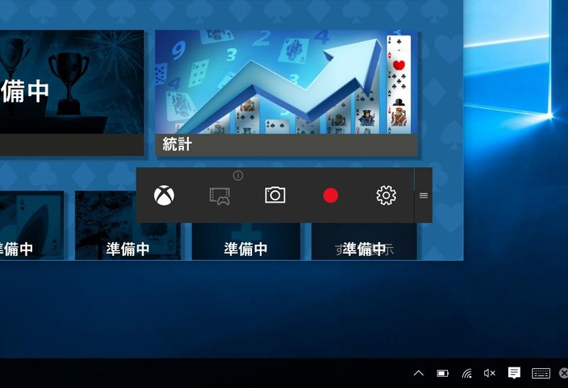 gamebar.jpg