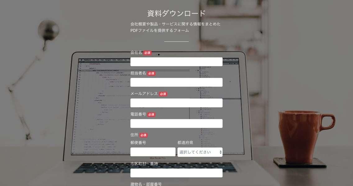 formrun_-_5.jpg