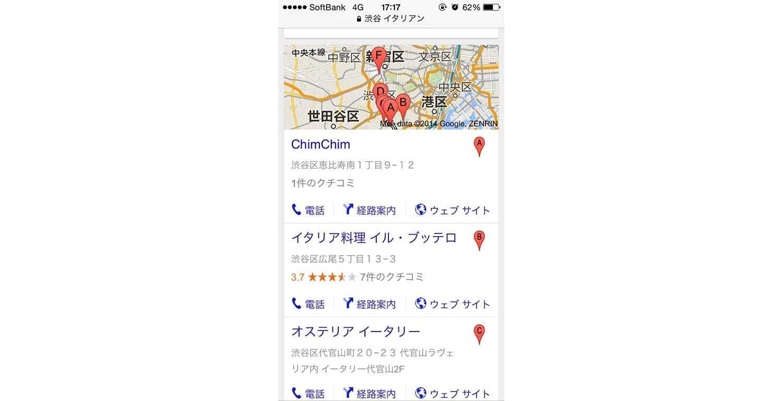 shibuya_sp.jpg
