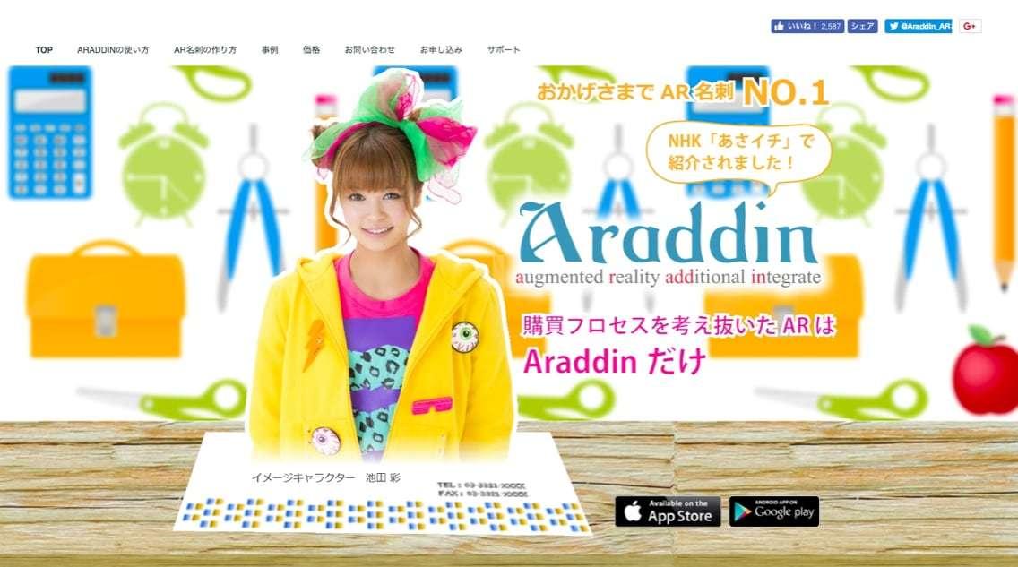 AR_-_1.jpg