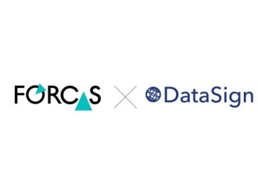 FORCAS、DataSignと提携してタグトラッキングデータを大幅拡充