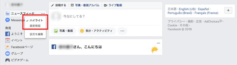 facebook_01.png