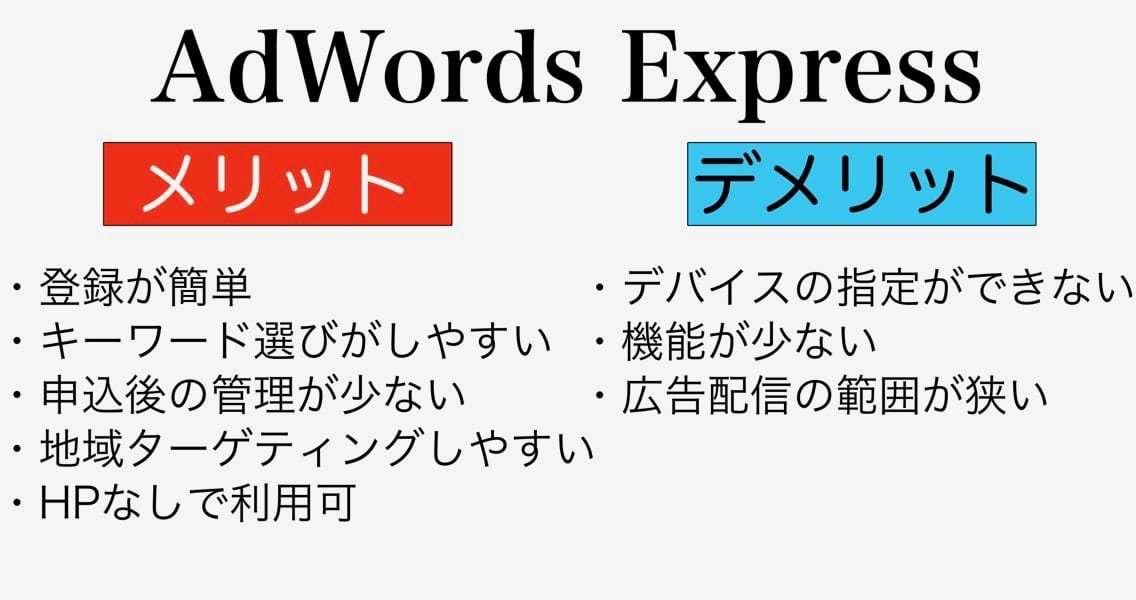 adex_-_2.jpg