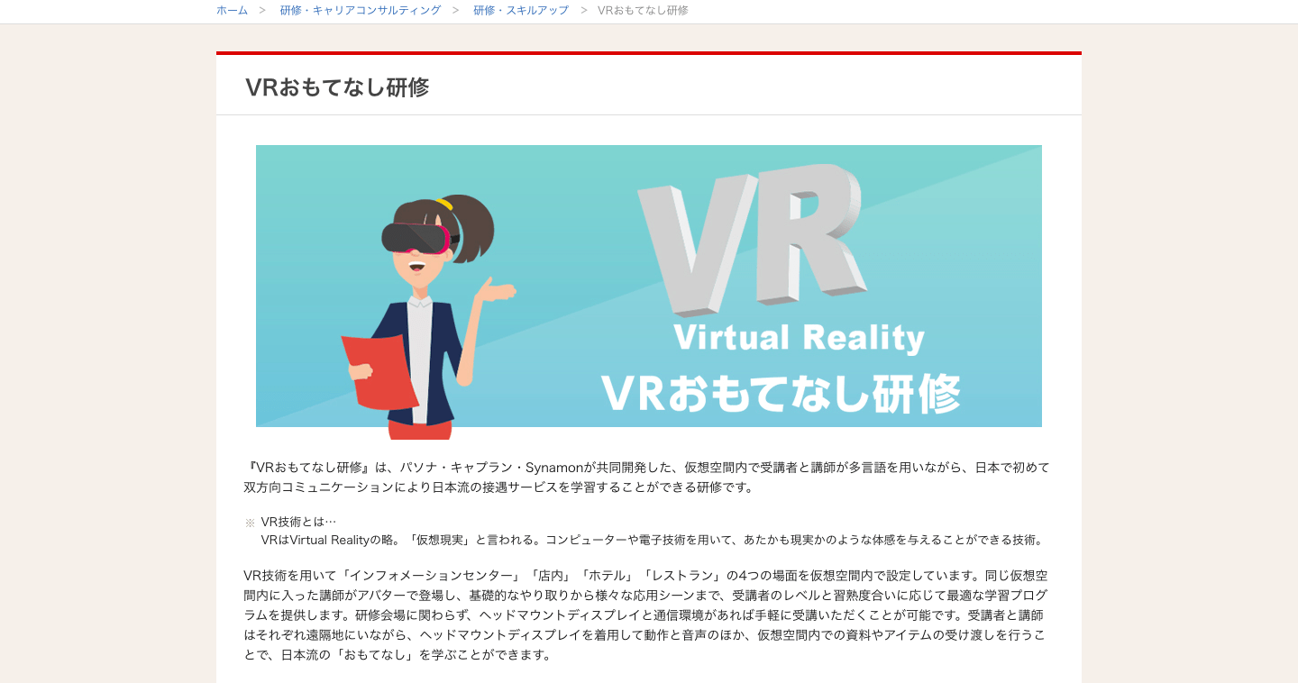 VR3.png