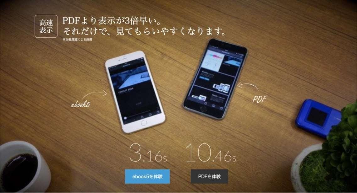 ebook5_-_2.jpg