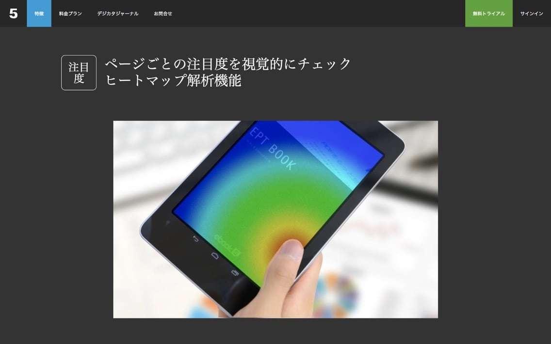 ebook5_-_4.jpg