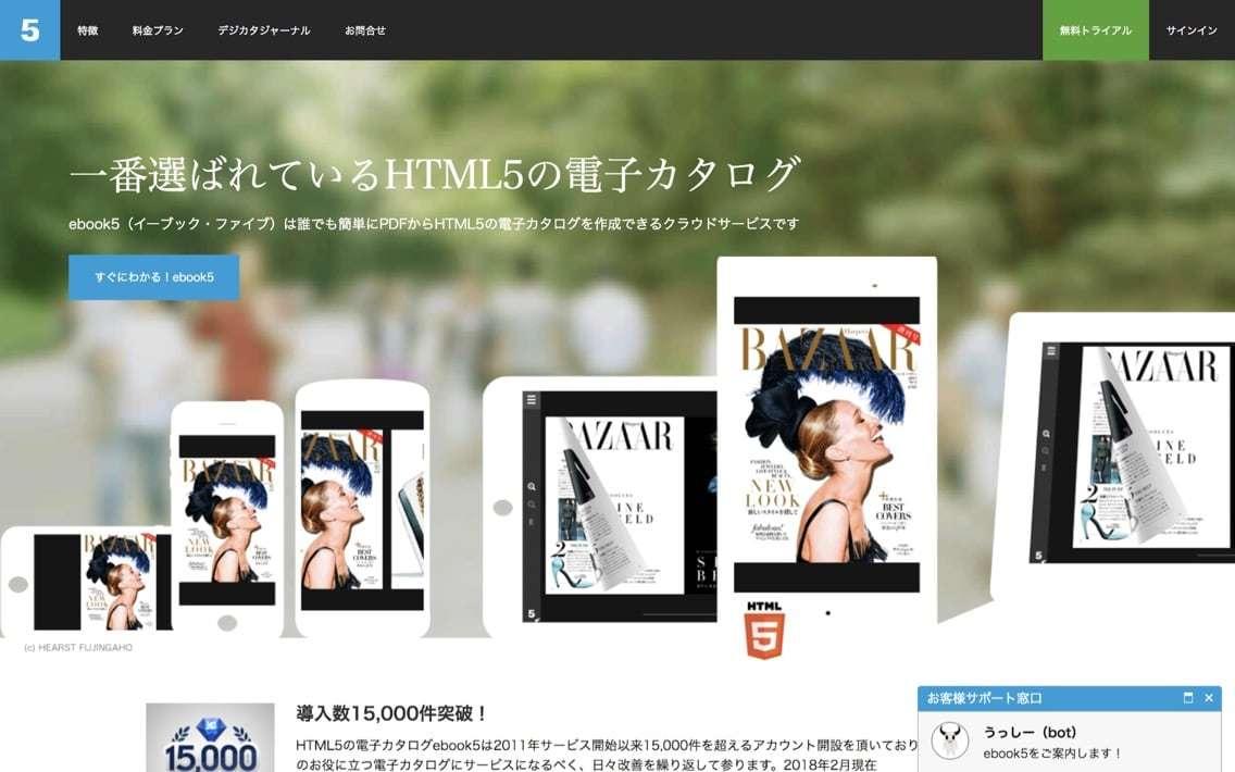 ebook5_-_3.jpg