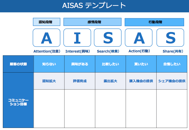 aisas.png
