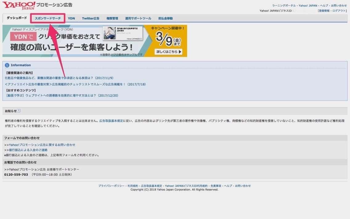 lis-4_-_1.jpg