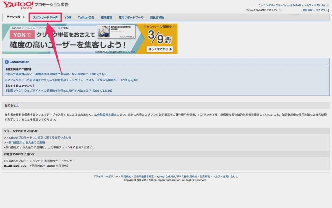 lis-7_-_1.jpg