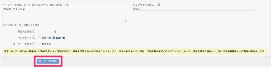 lis-8_-_3.jpg
