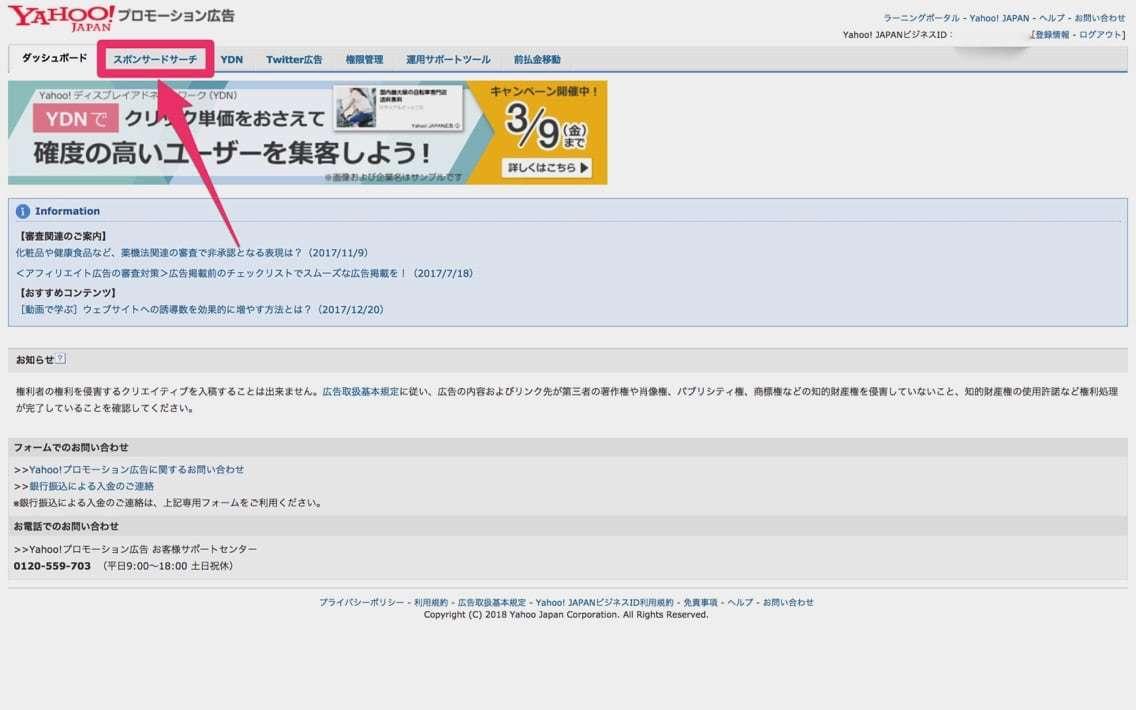 lis-8_-_1.jpg
