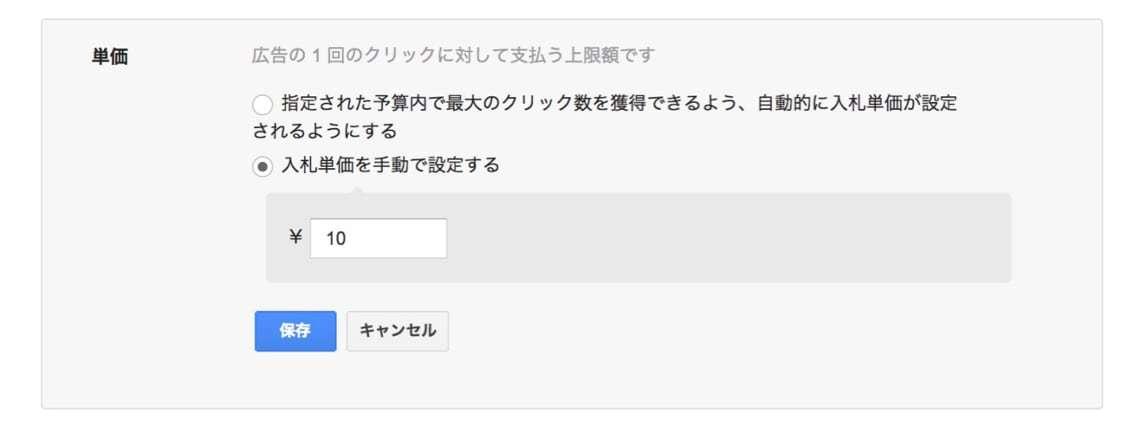 lis-16_-_10.jpg