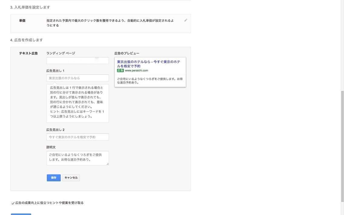 lis-16_-_11.jpg