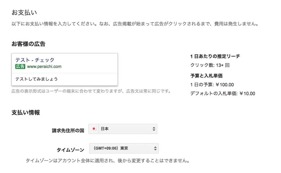 lis-16_-_13.jpg