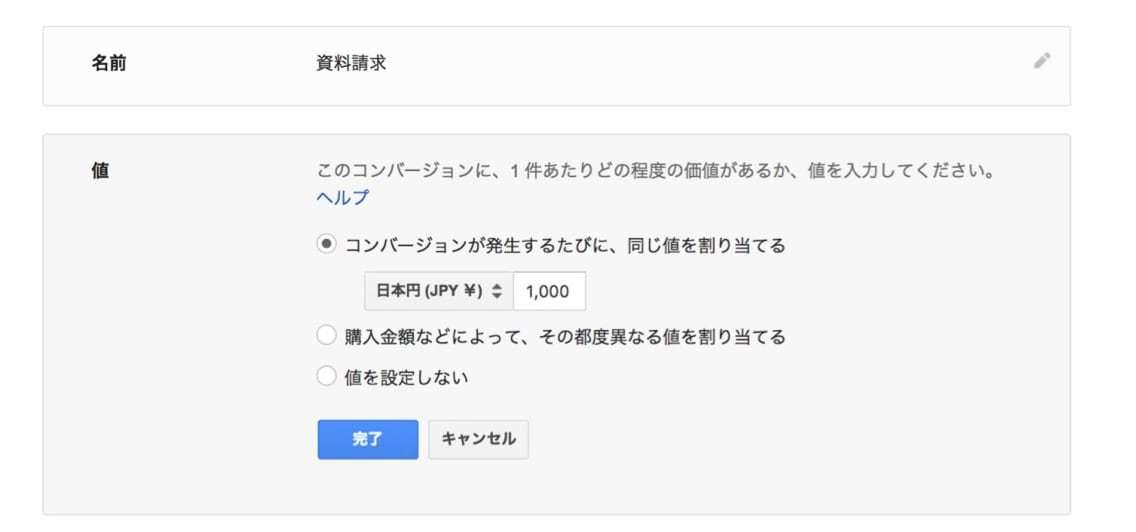 lis-19_-_6.jpg