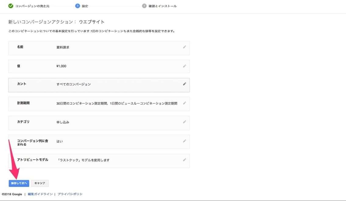 lis-19_-_12.jpg